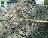 Pictures of Copper Wire Separator