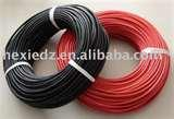 Images of Copper Wire Insulation
