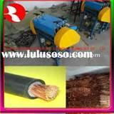 Photos of Copper Wire Chopping Machine