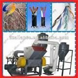 Photos of Copper Wire Granulator