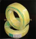 Images of Copper Wire 20 Amp