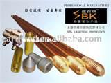 Copper Wire Rod Major Manufacturers Photos