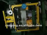 Copper Wire Twisting Machine